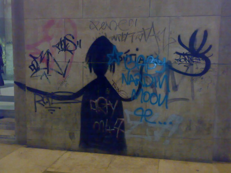 Brescia (09/02/2008)