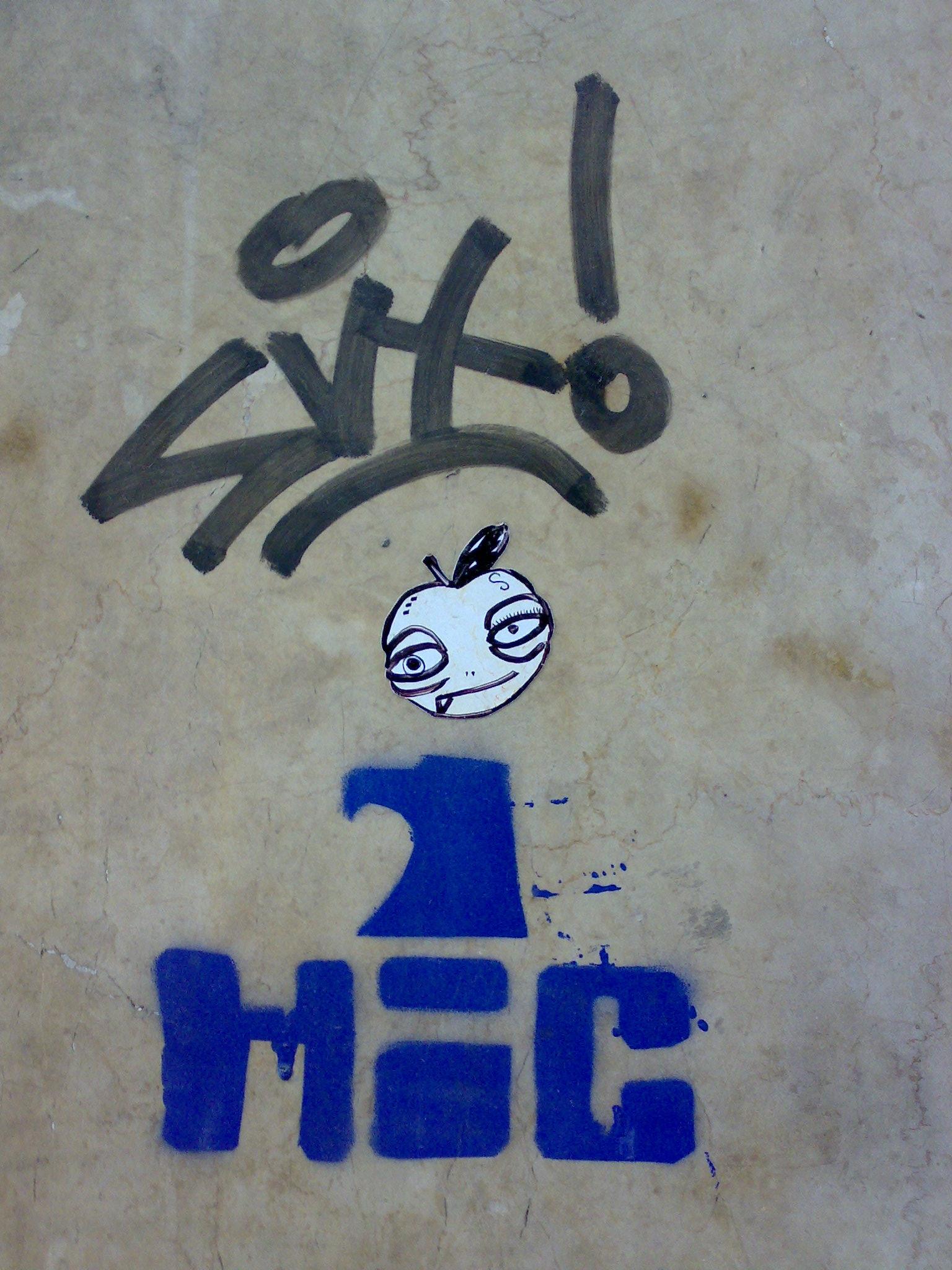Brescia (20/09/2008)