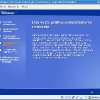 Sun xVM VirtualBox sulla mia Debian Etch, step 2